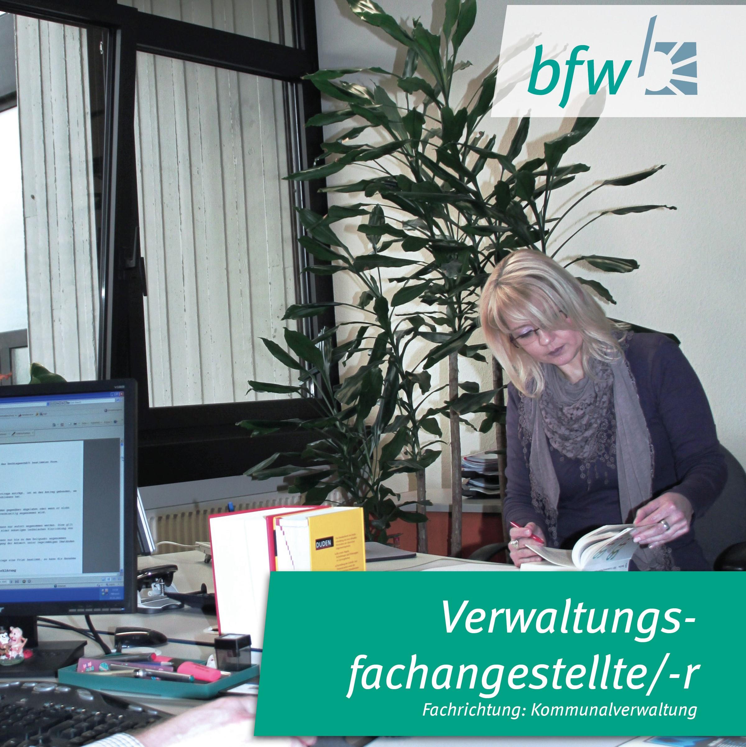 Verwaltungs-fachangestellte/-r (Kommunalverwaltung) Image